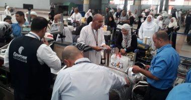 مصرى وكامل الأهلية.. أبرز شروط التقديم لحج القرعة لهذا العام