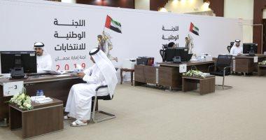 الإمارات تعلن موعد تسلم الطعون فى مرشحى المجلس الوطنى الاتحادى 2019