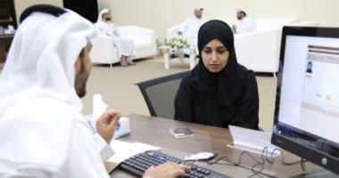 إمارة عجمان الإماراتية تعتمد نظام العمل عن بُعد بشكل دائم