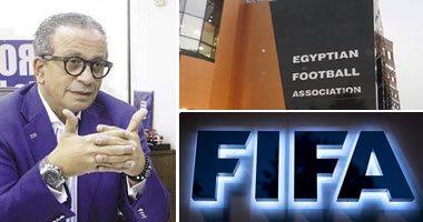 عمرو الجناينى -  اتحاد الكرة -  الفيفا
