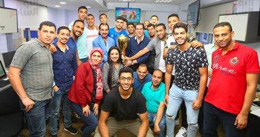 """أبطال كأس العالم لليد فى ضيافة """"اليوم السابع""""..صور"""