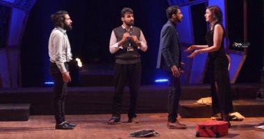 اليوم.. عرض مسرحية الشاطئ على مسرح المعهد العالى للفنون المسرحية