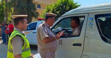 ضبط 234 مخالفة مرورية بحملة مرورية بطوخ
