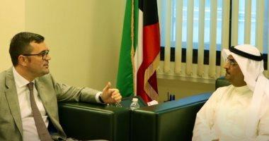 الكويت تشارك فى المؤتمر الدولى لمكافحة تمويل الإرهاب فى أستراليا