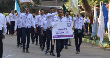 التعليم العالى تطلق مبادرة المشروع القومى للعمل التطوعى لجوالى الجامعات
