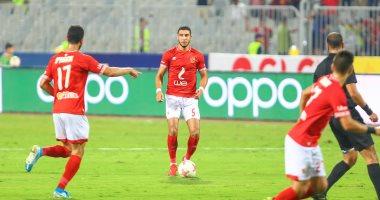 فيديو وصور .. رامى ربيعة يغادر مباراة الأهلى و أطلع برة بإصابة جديدة