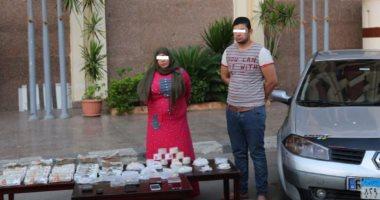 ضبط سيدة تقود عائلتها فى تجارة الهيروين بالعبور بعد حبس أسرتها