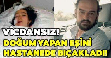 صحيفة صباح التركية: رجل يطعن زوجته فى المستشفى بعد إنجابها