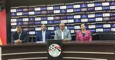 الجبلاية تحدد 10 آلاف جنيه إشتراك فى كأس مصر للممتاز و القسم الثانى و 5 للثالث