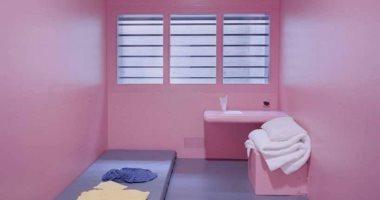 """سويسرا تقرر طلاء سجونها باللون """"الوردى"""".. تعرف على السبب !"""