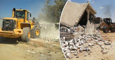 إزالة 119 حالة تعدٍ على أملاك الدولة والأراضى الزراعية بكفر الشيخ