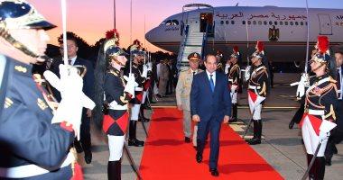 """الرئيس السيسى يصل """"بياريتز"""" الفرنسية للمشاركة فى قمة مجموعة الدول السبع"""