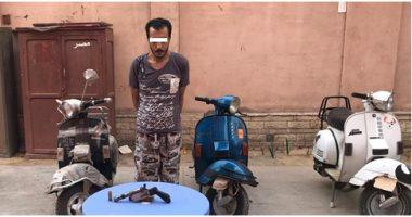 """المتهم بسرقة الدراجات النارية فى مدينة نصر: """"بسرق عشان فلوس الكيف"""""""