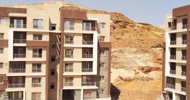 مشروع دار مصر للإسكان المتوسط