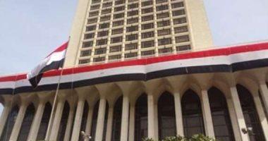 """مصر فى رسالة لمجلس الأمن: مذكرتا التفاهم بين """"الوفاق"""" وأنقرة خرق لاتفاق الصخيرات"""