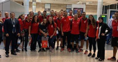 بعثة منتخب السباحة تعود من المغرب بعد المشاركة فى دورة الألعاب الأفريقية