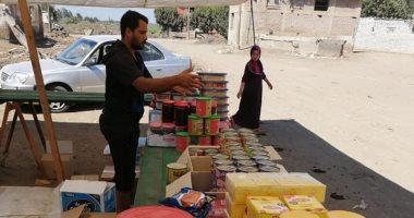صور.. قافلة توفير السلع الغذائية والملابس بأسعار مخفضة بكفر الشيخ