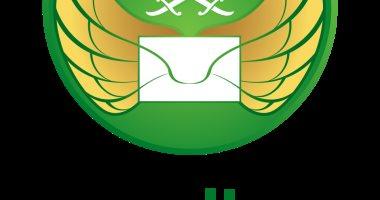 البريد السعودى يوقع مذكرة تفاهم مع نظيره المصرى لتحسين الخدمات المقدمة