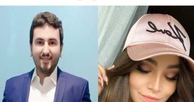 الراقصة جوهرة تعلن زواجها من رجل أعمال مصرى قريبًا