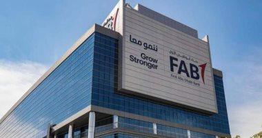 """""""سكاي أبوظبي"""" توقع بروتوكولاً مع بنك أبوظبي الأول لتمويل الوحدات السكنية بطرق سداد مختلفة"""