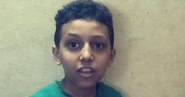 ابحث مع الأهل.. عبد الرحمن عمره 10 سنوات متغيب عن بيته منذ 6 أيام بالمرج