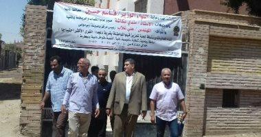 """صور.. المنيا تنفذ برنامج """"تعزيز المواطنة"""" بـ44 قرية من الأكثر احتياجا"""