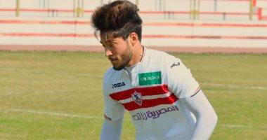 أحمد عادل ميسي لاعب الزمالك ينضم للمصرى