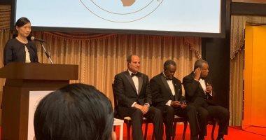 """نص كلمة السيسى فى حفل تقديم جائزة الطبيب """"هيديو نوجوتشى""""  فى اليابان"""
