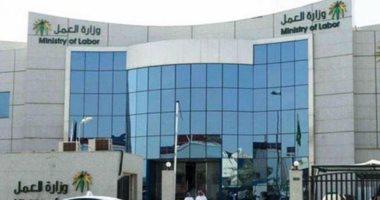 الجامعات السعودية: ندعم سوق العمل بـ2900 من طلبة المحاسبة سنوياً