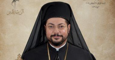 الأنبا باخوم يفتتح العام الدراسى الجديد بمدارس سان جورج للأقباط الكاثوليك