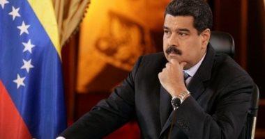 فنزويلا تعلن تفعيل عملتها الرقمية لمواجهة العقوبات الاقتصادية