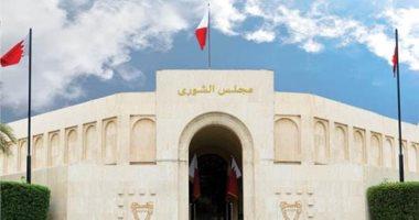 فتاة بحرينية تحمل الماجستير وتبيع ألعابا تثير الجدل.. وسلطات المملكة ترد