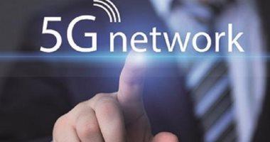فرنسا تجيز تقديم عطاءات على شبكات الجيل الخامس من الإتصالات