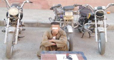 ضبط مسجل خطر تخصص فى سرقة الدراجات النارية بسوهاج