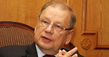 موسكو تعلن وفاة السفير الروسى لدى القاهرة سيرجى كيربيتشينكو بعد وعكة صحية
