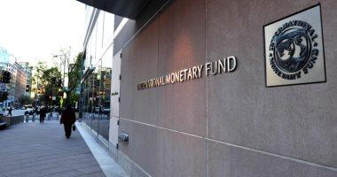 صندوق النقد يتوقع نمو اقتصاد مصر بنسبة 5.9% العام المالى 2019-2020