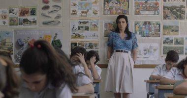 """اليوم.. عرض الفيلم اللبنانى """"1982"""" فى مهرجان الجونة السينمائى"""