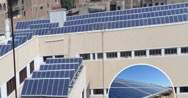 6 إجراءات لاستخراج تصاريح استخدام الألواح الشمسية لإنتاج الكهرباء أعلى المنزل