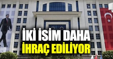 صحيفة تركية: الحزب الحاكم فى تركيا يعاقب مسئول ونواب انتقدوه