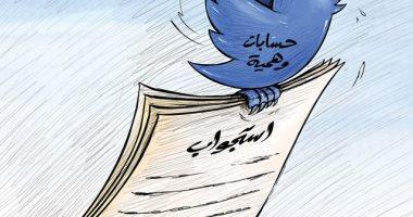 كاريكاتير الصحف الكويتية .. استجوابات حول الحسابات الوهمية على وسائل التواصل الاجتماعى