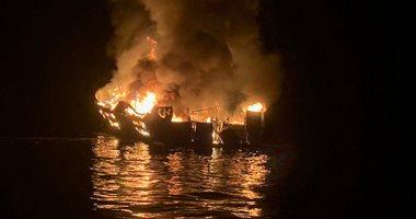 انتشال 4 جثث جديدة فى حادث حريق سفينة غوص فى كاليفورنيا وارتفاع القتلى لـ8