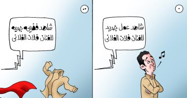 الفنان وأعماله والفضائح.. مين يكسب.. فى كاريكاتير اليوم السابع