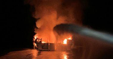 العثور على 25 جثة فى حادث حريق سفينة بكاليفورنيا.. والبحث عن 9 مفقودين