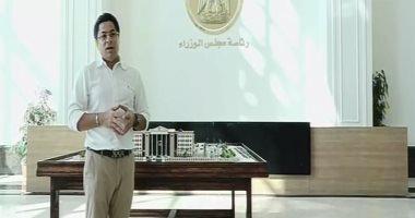 شاهد.. خالد أبو بكر يستعرض مقر مجلس الوزراء بمدينة العلمين الجديدة من الداخل