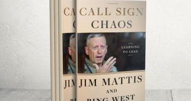 فى مذكراته.. ماتيس وزير دفاع أمريكا السابق يهاجم أوباما ويتجاهل ترامب