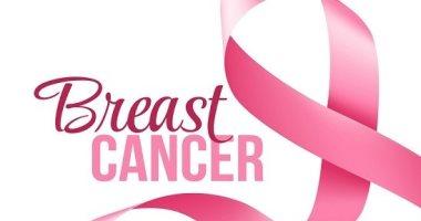 مبادرة صحة المرأة تدعو السيدات للكشف الذاتى عن سرطان الثدى