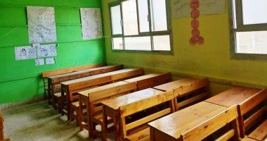 صور.. مدارس مطروح استعدت لاستقبال العام الدراسى الجديد وافتتاح 4 مدارس جديدة -