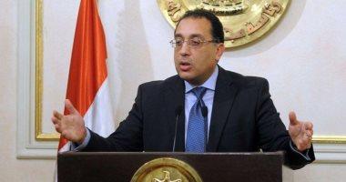 رئيس الوزراء يشهد توقيع اتفاق تمويل لتنفيذ شبكات الري الحديث