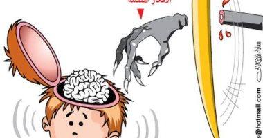 كاريكاتير الصحف السعودية.. الأفكار المضللة تتلاعب بعقول المجتمع