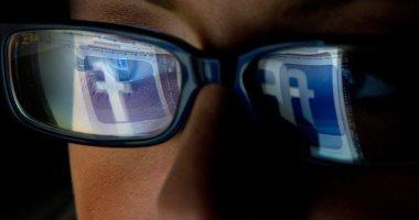 فيس بوك وجوجل يخضعان لتحقيقات حول مكافحة الاحتكار والخصوصية